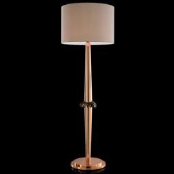 Desk floor table lamps mirabella mon tresor floor lamp mozeypictures Gallery